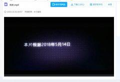 中国机长枪版资源百度网盘分享